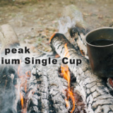 snow peak titanium single cup