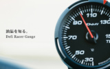 ジムニーに油温計を取り付ける手順。Defi Racer Gauge